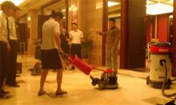 阳新国际大酒店餐饮部石材护理培训现场