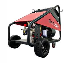 GAT50冷水高压清洗机